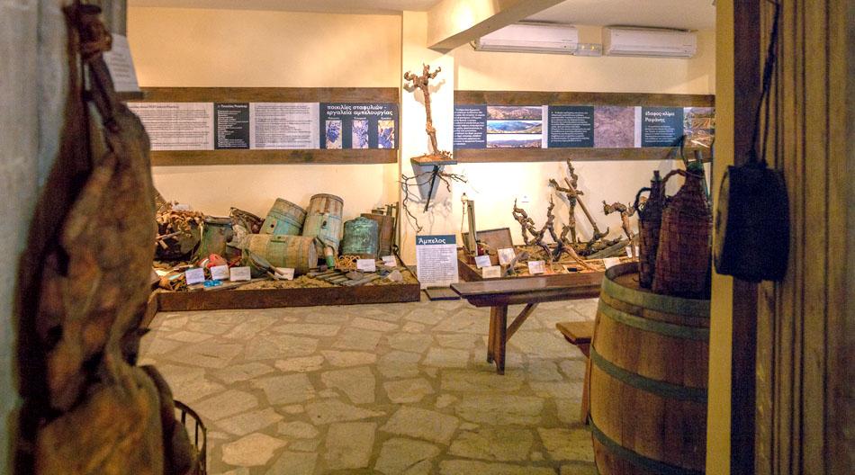 Μουσείο Οίνου Ραψάνης
