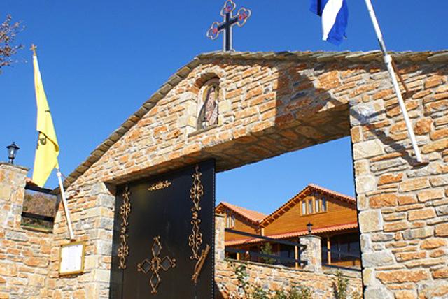 Μονή Αγίου Νικόδημου Τεμπών