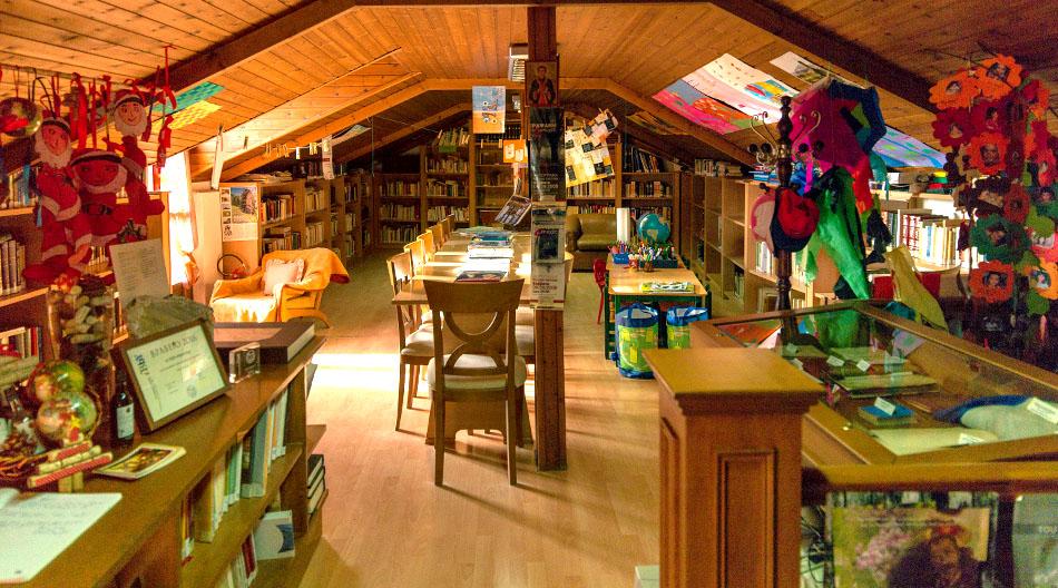 Βιβλιοθήκη Ραψάνης Δ. Τεμπών