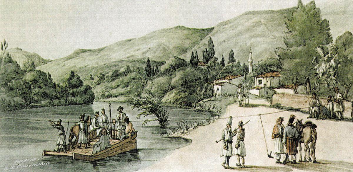 1893 tempi perasma