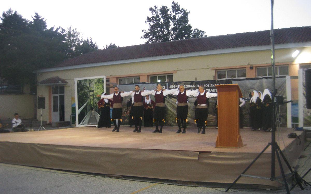 Φεστιβάλ Παραδοσιακών Χορών Δ. Τεμπών