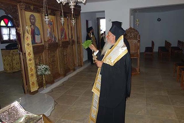 Μονή Παναγίας Γλυκοφιλούσας Ραψάνη