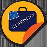 your-europe-el
