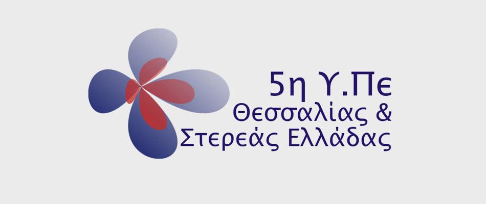 ygeionomikhs_periferias_thesalias
