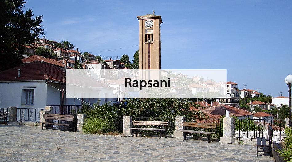gotempi-home-rapsani-rom
